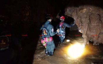 พร่องน้ำ-เร่งเปิดปากถ้ำหลวงช่วย13ชีวิต สั่งงดจุดธูปเทียนทำออกซิเจนลด