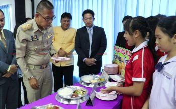 ครั้งแรกของไทย! เมืองเลยจัดประกวดโรงเรียนต้นแบบโครงการอาหารกลางวัน