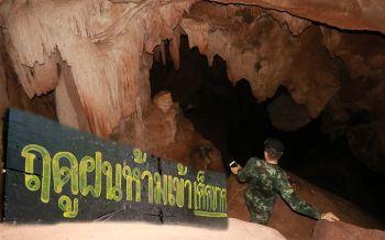 พิษณุโลกปักป้ายเตือน!ห้ามเที่ยวถ้ำพระวังแดงช่วงฤดูฝน
