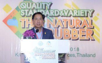 \'กฤษฎา\'ประกาศไทยเป็นศูนย์กลางแปรรูปยางส่งออก เปิด6โรงงานดูดซับยางจากตลาด