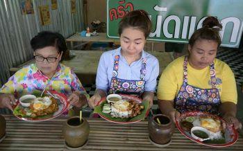 สาวนักชิมชาวราชบุรี! เปิดร้านอาหาร พร้อมจัดเมนูยกเซตราคาไม่เกิน100บาท