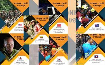 บัวแก้วส่งหนังสือขอบคุณ 7 ประเทศส่งทีมกู้ภัยช่วยค้นหา 13 ทีมหมูป่า