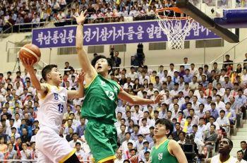 \'สองเกาหลี\'จัดแข่งบาสเก็ตบอล นัดกระชับมิตรครั้งแรกในรอบ15ปี