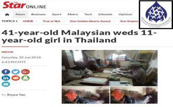 กสม.ออกแถลงการณ์ ปม\'เจ้าสาววัยใสไทย\'วิวาห์\'หนุ่มใหญ่มาเลย์\' ชี้ละเมิดสิทธิเด็ก