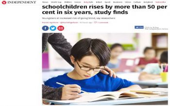 งานวิจัยเผยพบเด็กจีน\'สายตาสั้น\'สูงขึ้น แนะออกไปทำกิจกรรมนอกบ้าน