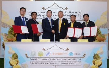กษ.โชว์ความสำเร็จเปิดตลาดผลไม้ไทยสู่จีน 3สหกรณ์ตะวันออกส่งทุเรียนล็อตแรก3พันตัน