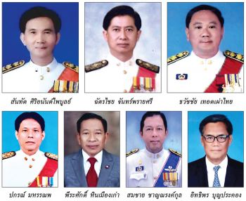 เตรียมนำขึ้นทูลเกล้าฯ  คลอด5กกต.  'สมชาย-พีระศักดิ์'แห้ว