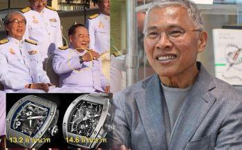เอวังประเทศไทย! \'วัฒนา\'อัดปปช.ฟอกขาว\'บิ๊กป้อม\'พ้นผิดปมนาฬิกาหรู