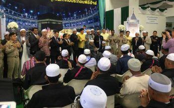 7,800ผู้แสวงบุญ! มท.ส่งพี่น้องชาวมุสลิมบินประกอบพิธีฮัจย์ซาอุฯ