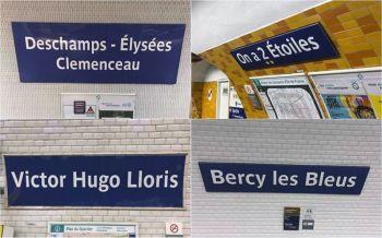 สดุดี!เปลี่ยนชื่อสถานีรถไฟฉลองไก่ผงาดบอลโลก