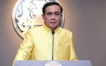 ไม่มุ่งหวังการเมือง! \'บิ๊กตู่\'แจงครม.สัญจรอุบลฯติดตามงานไทยนิยม-ประชารัฐ