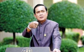 \'บิ๊กตู่\' เปิดงาน100ปี สาธารณสุขไทย ชี้การแพทย์ไทยดีขึ้น