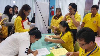 แห่สมัครสอบครูผู้ช่วยพิษณุโลกคึกคัก คาดจะมีผู้สมัคร7วันเกินหมื่นคน