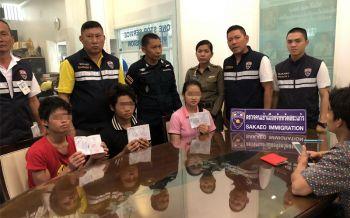 จนท.คุมเข้มด่านอรัญฯหลังรวบ3เมียนมาใช้ตราประทับวีซ่าปลอมเนียนเข้าไทย