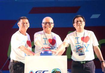 ระยองเชียร์สุดมันบอลโลก  ลุ้นมันส์ฮิโดย PTT GC จก.(มหาชน)