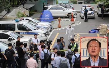 \'สส.เกาหลีใต้\'สายต้านโกง ดิ่งอพาร์ตเม้นท์ดับ หลังเจอสอบคดีรับสินบน