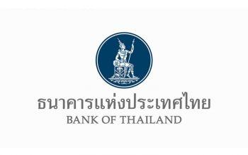 ธปท.เปิดตัว'Thai Banknotes'  ตรวจสอบธนบัตรกันของปลอม