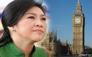 'ยิ่งลักษณ์'หลอนคุก!ผวาโดนจับส่งไทย เผ่นจากลอนดอนกลับมากบดาน'ดูไบ'