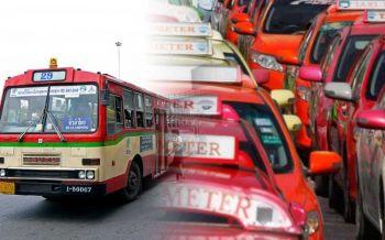 คนจนอ่วม! 'ขบ.'จ่อชงคมนาคมส.ค.นี้ เล็งเคาะขึ้นค่าโดยสาร'รถเมล์-แท็กซี่'
