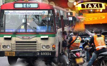 อย่าผลักภาระให้ปชช.ฟังเสียงผู้ใช้รถสาธารณะก่อนปรับขึ้นค่าโดยสาร'รถเมล์-แท็กซี่'