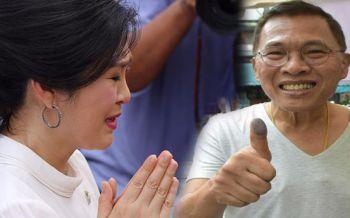 วัฒนาป้องนายหญิง! วอนคนไทยเห็นใจ'ปู' จวก'มาร์ค'ไม่แมน ซ้ำเติม