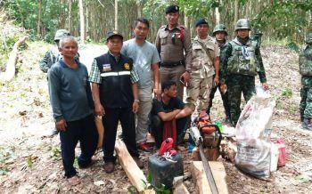 จนท.บุกจับแก๊งมอดไม้ลอบตัดไม้พะยูงป่าสวนยาง รวบผู้ต้องหา1รายพร้อมของกลาง