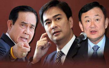 'มาร์ค'ชี้การเมืองไทยเป็นยุค'สามก๊ก'รับศึกเลือกตั้ง'เพื่อไทย'ได้เปรียบ