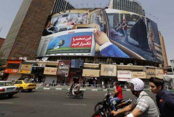 สหรัฐเริ่มบังคับใช้แล้ว มาตรการคว่ำบาตรกับอิหร่าน