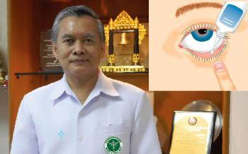 แพทย์เตือน! ไม่ควรซื้อยาหยอดตาที่มีสเตียรอยด์มาใช้เอง เสี่ยงตาบอดจากต้อหิน