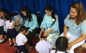 ร.ร.อนุบาลภูเก็ตจัดกิจกรรม\'วันแม่แห่งชาติ\' ให้เด็กแสดงความรัก-กตัญญูต่อแม่ผู้มีพระคุณอันยิ่งใหญ่