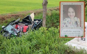 สะเทือนใจ! \'แม่\'ลางานหวังใส่ชุดสวยให้ลูกกราบวันแม่ เกิดอุบัติเหตุรถพุ่งเสยสิบล้อดับสลด