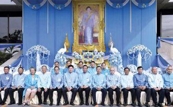 วันเฉลิมพระชนมพรรษา สมเด็จพระนางเจ้าสิริกิติ์ พระบรมราชินีนาถ ในรัชกาลที่ 9  สภานิติบัญญัติแห่งชาติ จัดกิจกรรมเฉลิมพระเกียรติฯ