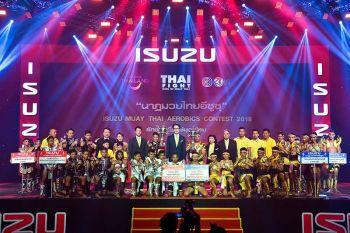 'นาฏมวยไทยอีซูซุ'ก้าวสู่ปีที่9  พร้อมคัดแชมป์ระดับประเทศ