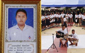 เผาแล้ว!น้องโอมม.5ดิ่งตึกเรียนดับ เพื่อนๆร้องเพลงส่งดวงวิญญาณ