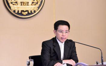 ครม.เห็นชอบแผนปฏิบัติการร่วมป้องกันแก้ไขยาเสพติดชายแดนไทย-เมียนมา