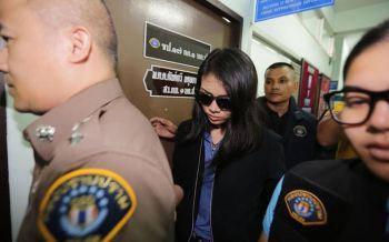 \'พี่สาวบูม\'โล่ง! ศาลให้ประกัน2ล้านคดีตุ๋นบิทคอยน์ สั่งห้ามออกนอกประเทศ