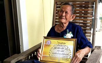 ยังแข็งแรงซู่ซ่า!คุณปู่อายุ101ปี เผยเคล็ดอายุวัฒนะทานมังสวิรัติ-สุขภาพจิตดี