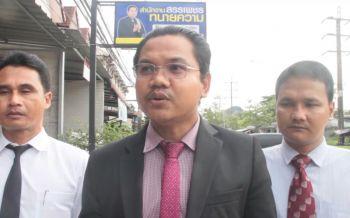 ทนายอาสามึนพยานคดีรุมโทรมเด็ก14บ้านเกาะแรดเพิ่มร่วมร้อย คาดตัดสินสิ้นปีนี้