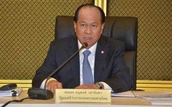 'มท.1'ยันโครงการไทยนิยม แก้ยากจนลดเหลื่อมล้ำ สำเร็จในยุครัฐบาลนี้