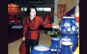 ตะลอนเที่ยว : ศูนย์ศิลปาชีพพิเศษ (เครื่องปั้นดินเผา) พระตำหนักทักษิณราชนิเวศน์