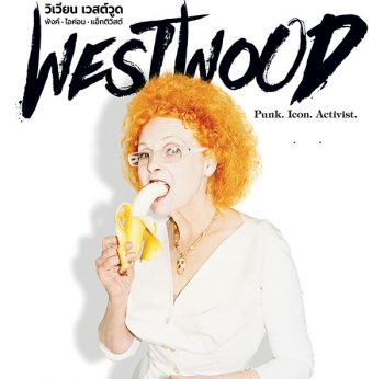 'Westwood: Punk. Icon. Activist.'  เอ็กซ์คลูซีฟ มูฟวี่ เฉพาะที่เอส เอฟ เท่านั้น