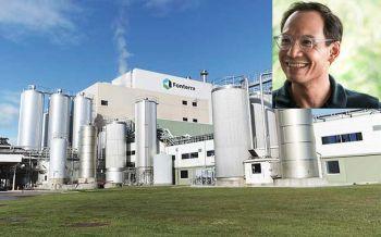 'กรณ์' แนะถอดบทเรียนนิวซีแลนด์ เพิ่มอำนาจต่อรองให้'เกษตรกร'