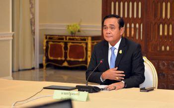 นายกฯเชิญชวนคนไทยร่วมถวายพระพร สมเด็จพระบรมราชินีนาถ ในรัชกาลที่9