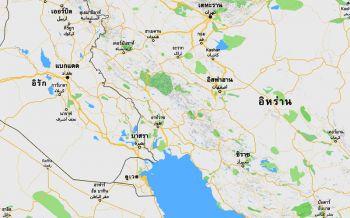 แผ่นดินไหว6.0เขย่าอิห่ราน พบเสียชีวิตแล้ว2ศพ บาดเจ็บพุ่งเกิน200