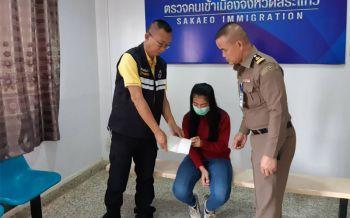 รวบสาวไทยปลอม\'บอเดอร์พาส\'เข้าเขมร อ้างหนังสือฯเต็มจึงถ่ายเอกสารติดเอง