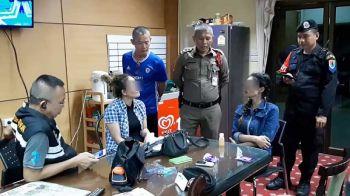 ทหาร-ตร.สระแก้วรวบ 2 สาวไทย-เขมรซุกไอซ์จากฝั่งปอยเปตเข้าไทย
