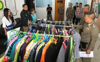 รวบ2โจรผัวเมียตระเวนขโมยเสื้อผ้าที่ตากไว้ตามบ้านนำไปขายตลาดนัด