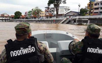 สถานีเรือมุกดาหารเฝ้าระวังใกล้ชิด แม่น้ำโขงยังสูงเอ่อท่วมบ้านเรือน