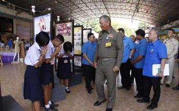 องคมนตรีตรวจเยี่ยมโรงเรียนราชประชานุเคราะห์ 29 จ.ศรีสะเกษ