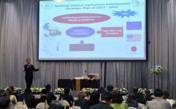 เกษตรฯเตรียมรับมือระเบียบส่งออกเกษตรอินทรีย์ฉบับใหม่ของอียู